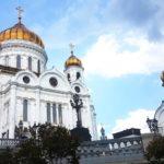 Agentur Ressmann - Moskau